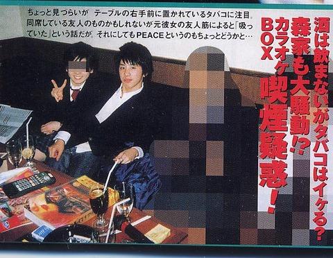 森田貴寛の画像 p1_6