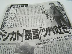 櫻井翔画像