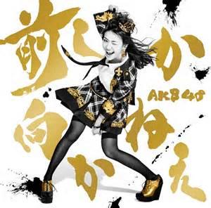 大島優子画像