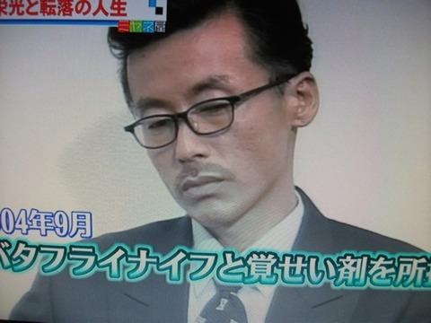 田代まさしの画像 p1_28