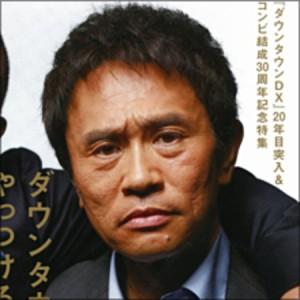 浜田雅功画像