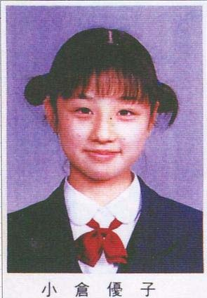 小倉優子の画像 p1_2