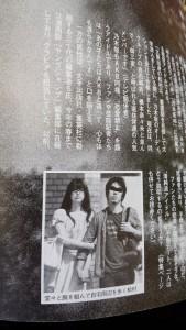 松村沙友理画像