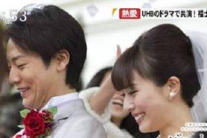 比嘉愛未福士誠治結婚画像